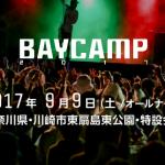 BAYCAMP2017