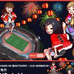 SHISHAMO NO 夏MATSURI!!! ~ただいま川崎2018~