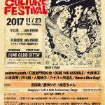 LOFT MUSIC & CULTURE FESTIVAL 2017